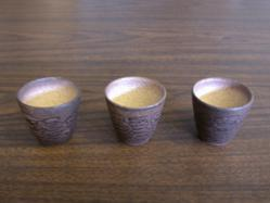 Sake Cup (One Of Three)