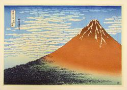 South Wind, Clear Sky, also known as Red Fuji, from Thirty-six Views of Mount Fuji